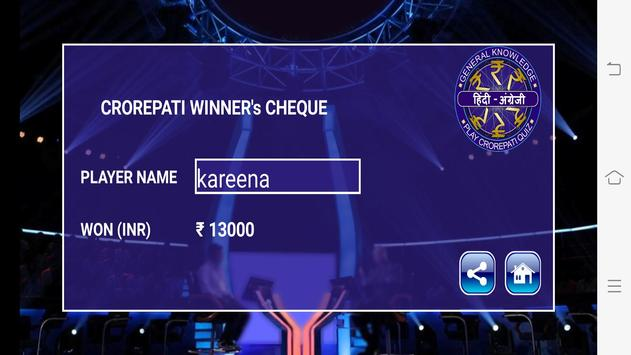 New KBC 2021 In Hindi screenshot 6