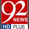 92 News HD 图标