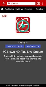92 News HD screenshot 7
