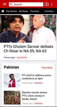 92 News HD screenshot 1