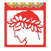 ΟΛΥΜΠΙΑΚΟΣ News icon