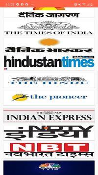 Newspaper 2020 - newspaper quick poster
