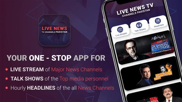 Pakistan News Channels - Live TV 1 2 (Android) - Download APK