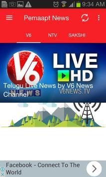 Pemaapt News (Pemaapt) screenshot 2