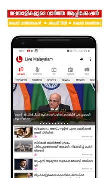 Malayalam Live TV,  Malayalam News, Papers & Radio bài đăng
