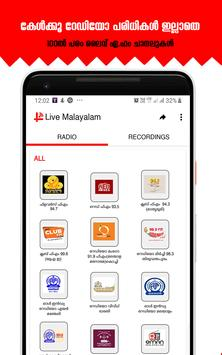 Malayalam Live TV,  Malayalam News, Papers & Radio screenshot 3