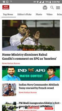 Latest News by News Nation screenshot 1