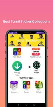 Tamil Stickers screenshot 1