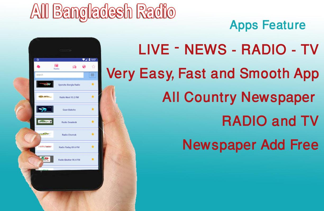 Bangla news free download