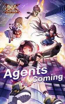 Night Agent Affiche