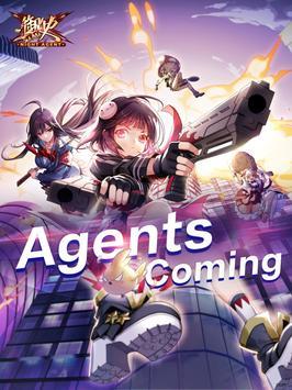 Night Agent capture d'écran 14