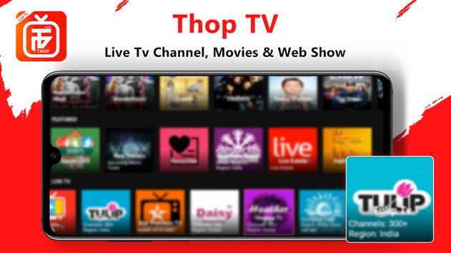 Thop TV : Free Thoptv Live IPL Cricket Guide 2021 स्क्रीनशॉट 6