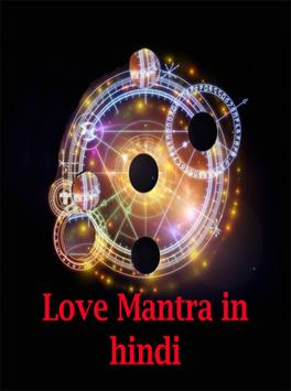 Love Mantra in hindi poster