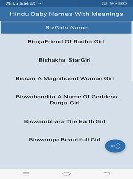 Hindu Baby Names With Meanings screenshot 1