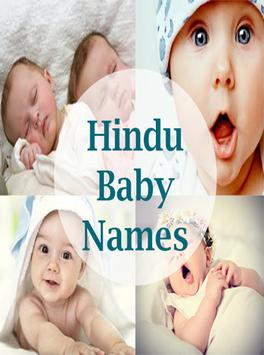 Hindu Baby Names With Meanings screenshot 3