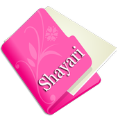 Shayari Photo For Whatsapp : Love : Dard : Shayari icon