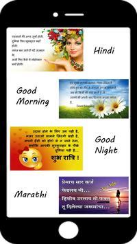 Shayari Photo For Whatsapp : Love : Dard : Shayari poster