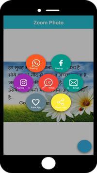Shayari Photo For Whatsapp : Love : Dard : Shayari screenshot 3