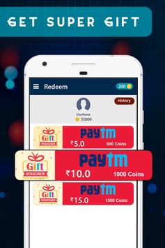 New year reward : free gift voucher screenshot 2