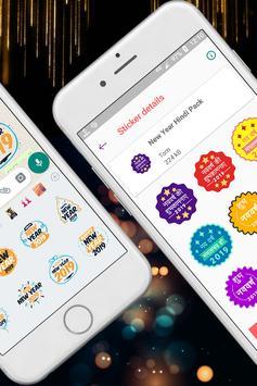 New Year Sticker For Whatsapp screenshot 5