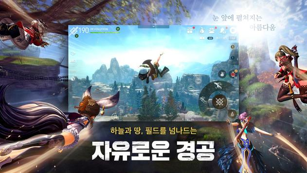 blade and soul revolution game apk