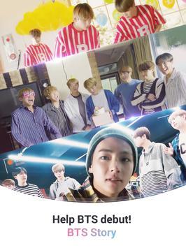 BTS WORLD تصوير الشاشة 18
