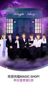 BTS WORLD 海报