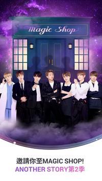BTS WORLD 海報