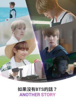 BTS WORLD 截圖 11