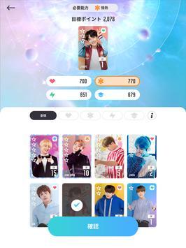 BTS WORLD スクリーンショット 14