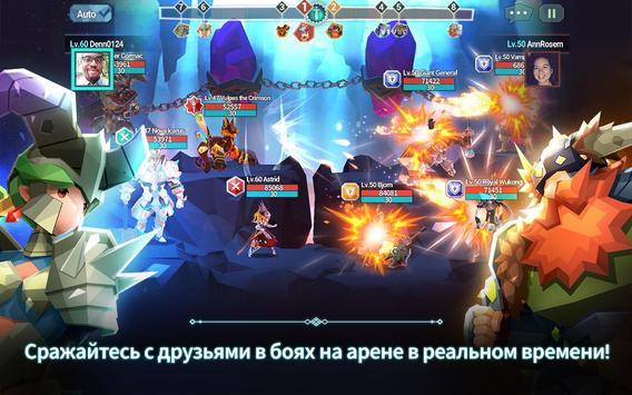 Phantomgate скриншот 14