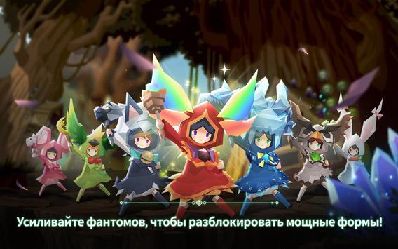 Phantomgate скриншот 15