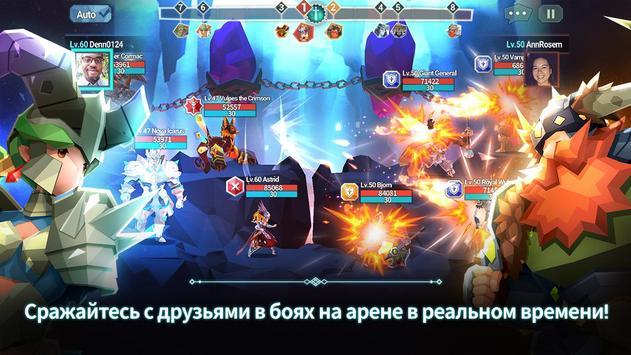 Phantomgate скриншот 2