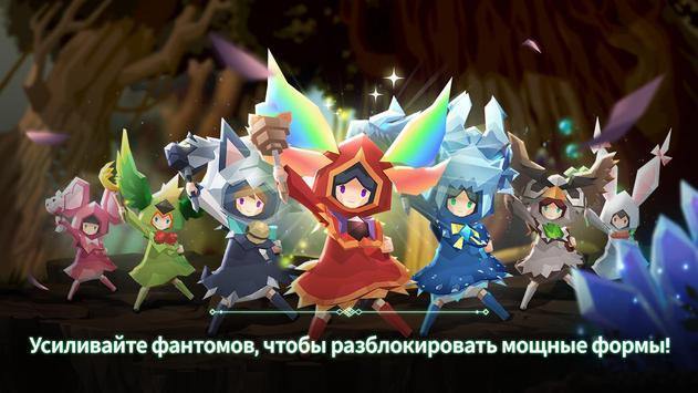 Phantomgate скриншот 3