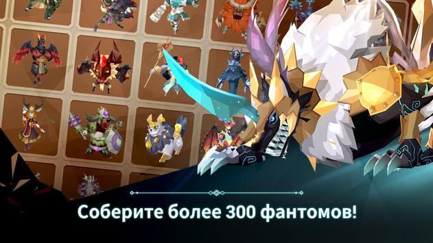 Phantomgate скриншот 4