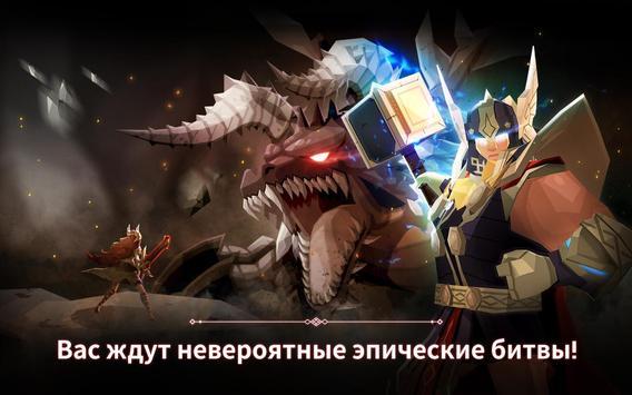 Phantomgate скриншот 7
