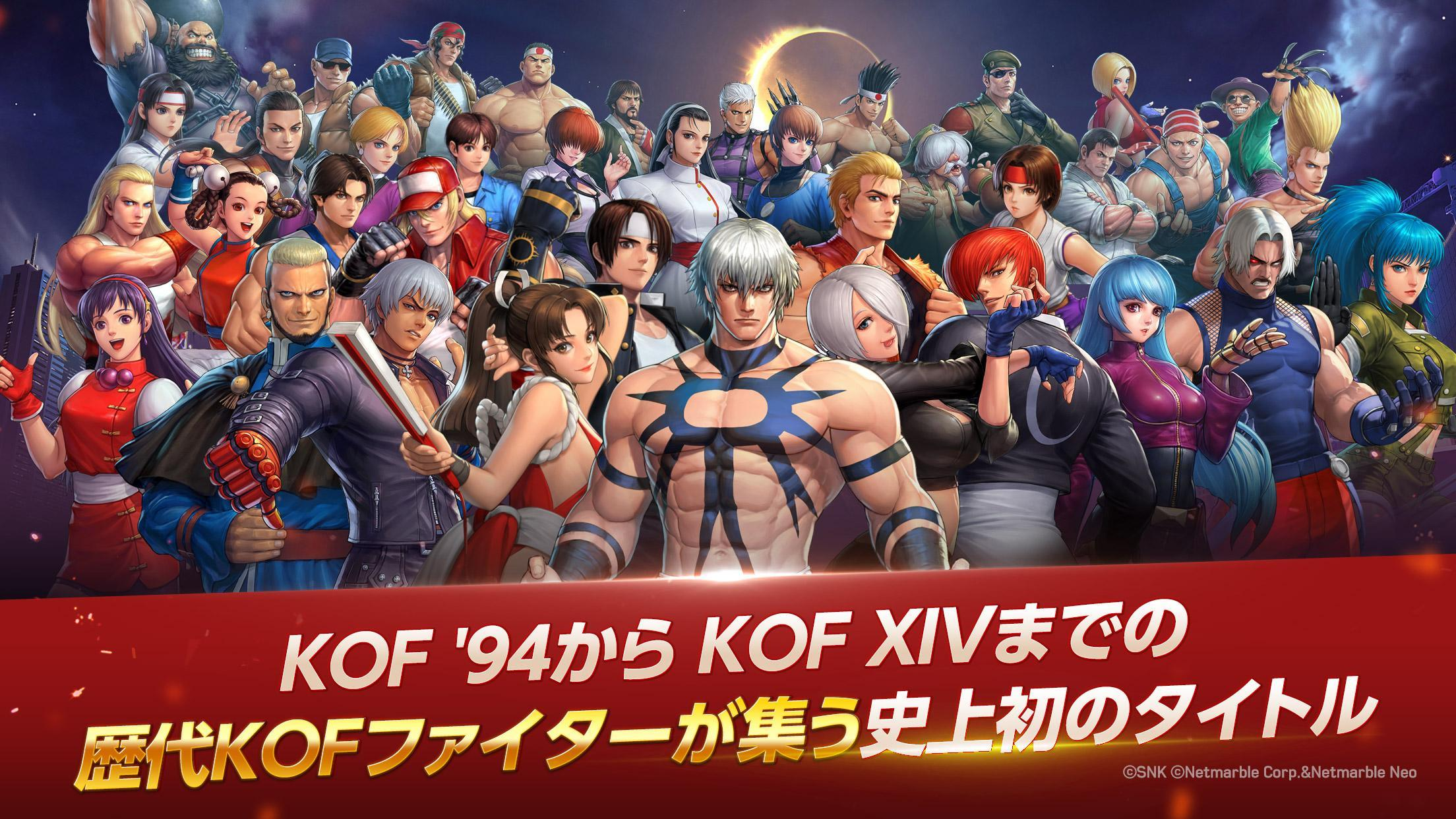 Kof Allstar For Android Apk Download