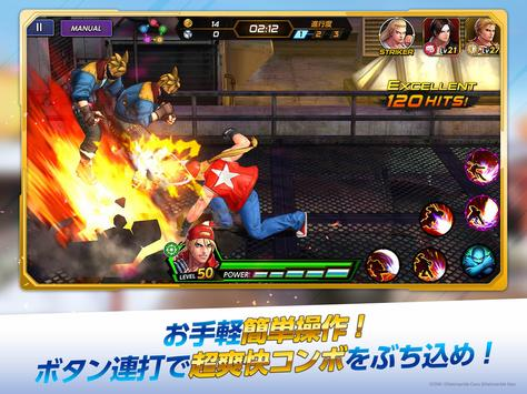 KOF ALLSTAR screenshot 14