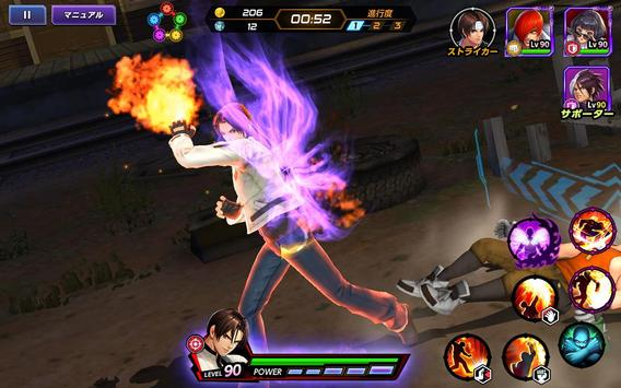 KOF ALLSTAR screenshot 17