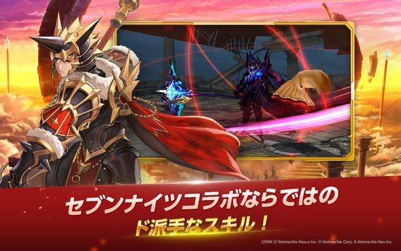 KOF ALLSTAR screenshot 10