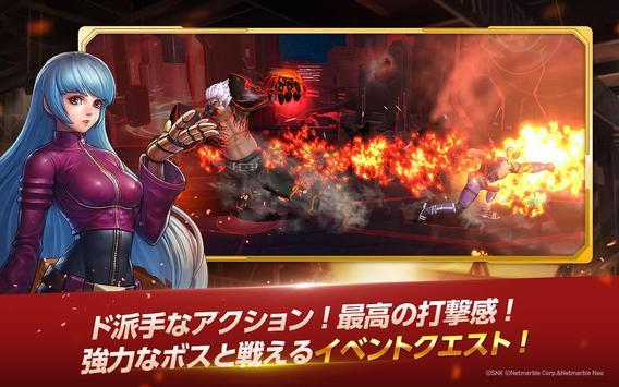 KOF ALLSTAR imagem de tela 12
