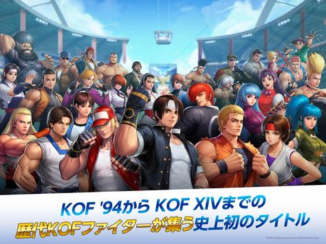 KOF ALLSTAR screenshot 12
