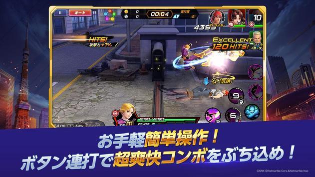 KOF ALLSTAR imagem de tela 1