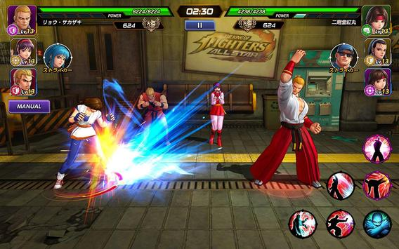 KOF ALLSTAR Screenshot 21