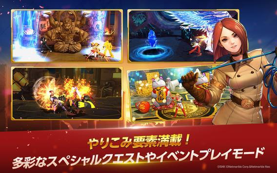 KOF ALLSTAR screenshot 7