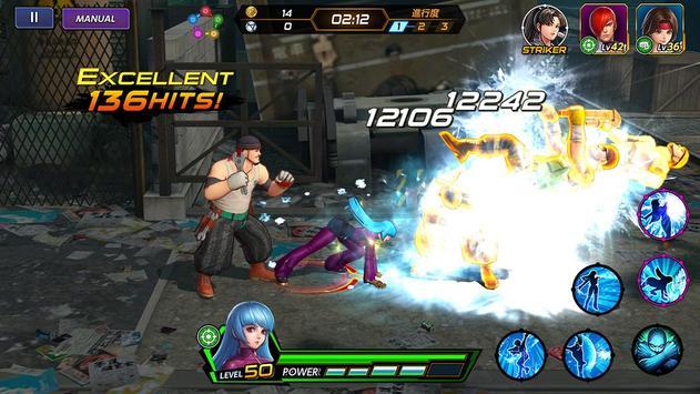 KOF ALLSTAR imagem de tela 2