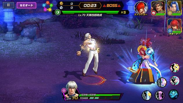KOF ALLSTAR Screenshot 3