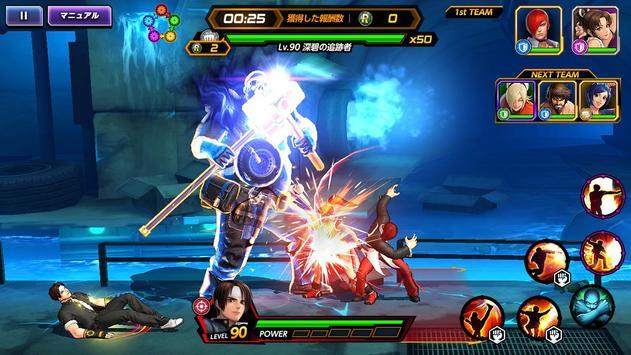 KOF ALLSTAR screenshot 5