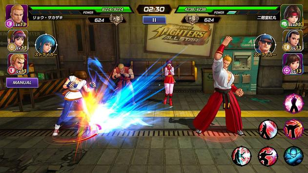 KOF ALLSTAR Screenshot 7