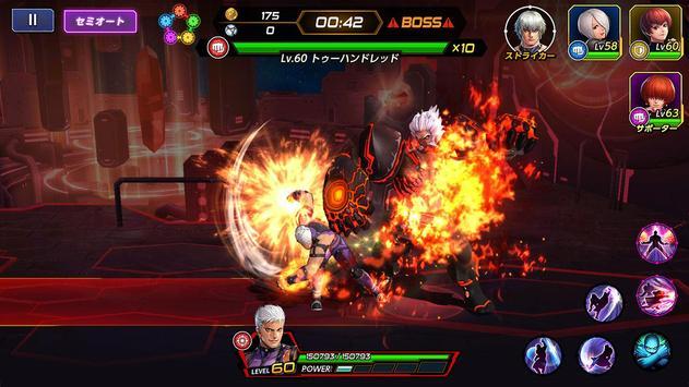 KOF ALLSTAR screenshot 4